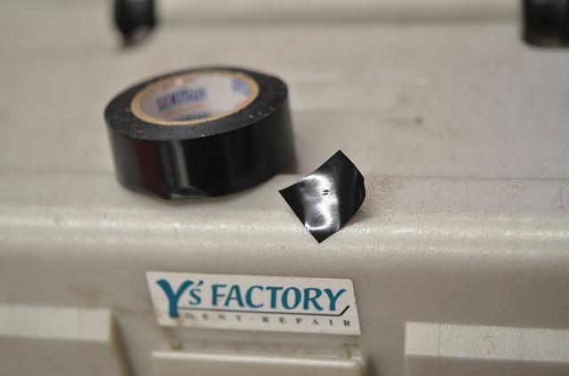 もしもの時にはビニールテープを!
