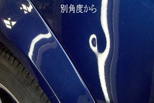 施行前 ゴルフ・・・リヤドア(6センチ)